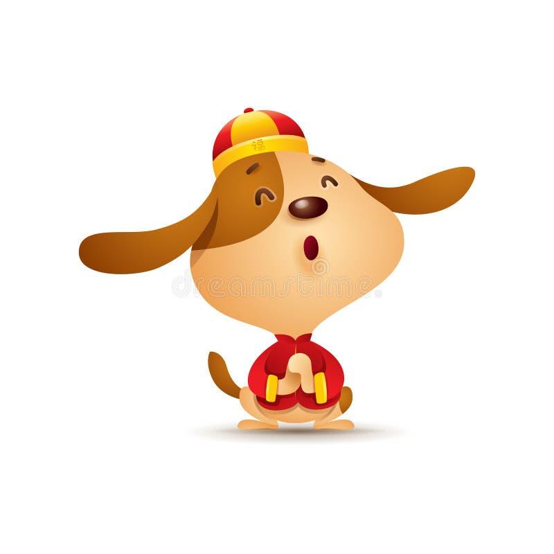 An neuf chinois Conception de personnages de chien avec le costume de chinois traditionnel illustration stock