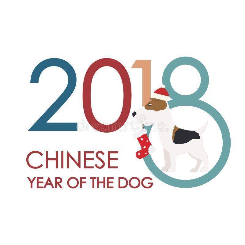 An neuf chinois Concevez pour des cartes de voeux, calendriers, bannières, affiches, invitations illustration libre de droits