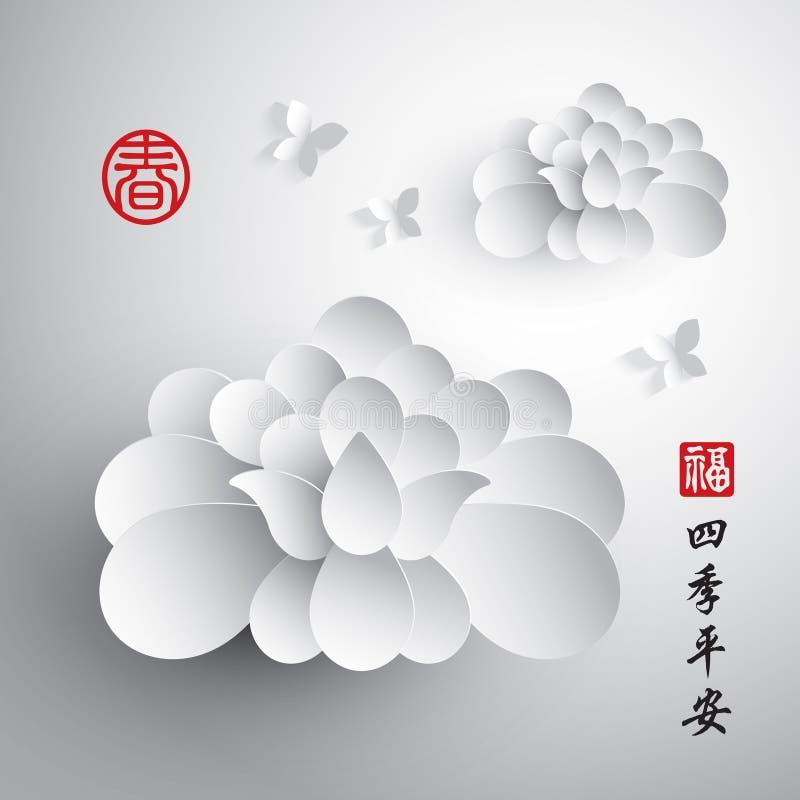 An neuf chinois Graphique de papier de vecteur de Lotus illustration libre de droits