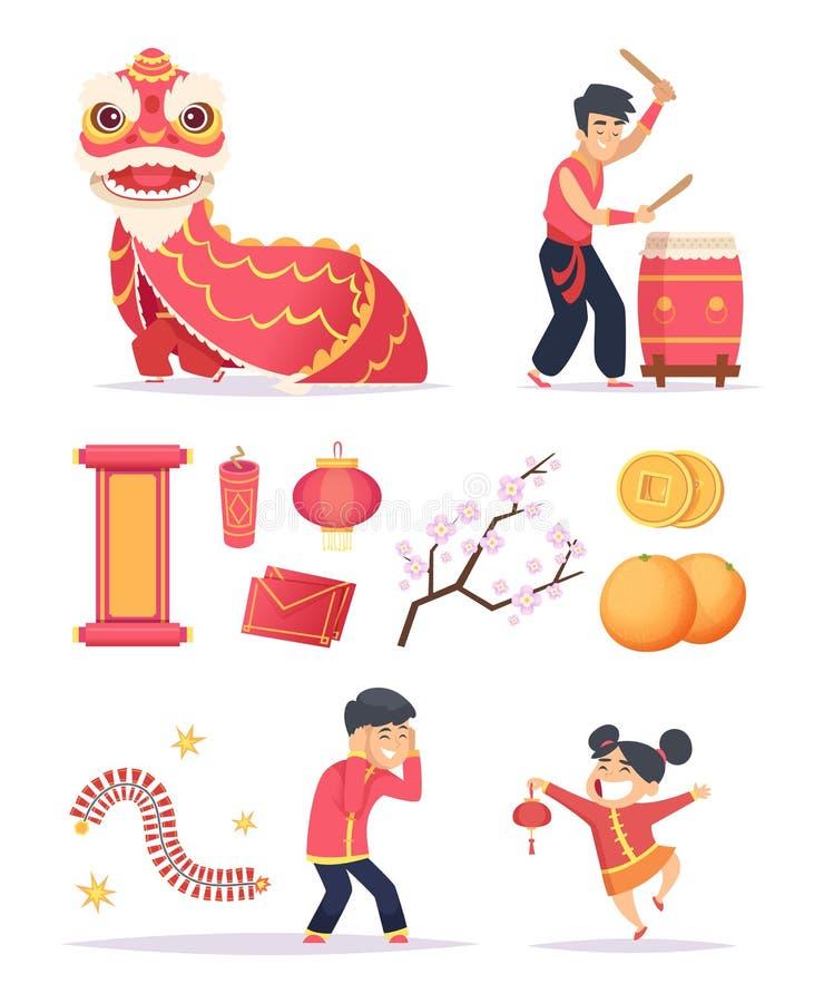 An neuf chinois Le lampion de pétards de dragon et les caractères heureux d'enfants célèbrent 2019 images de vecteur illustration de vecteur