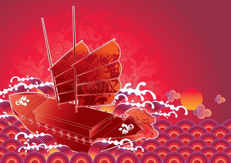 an neuf de camelote chinoise illustration de vecteur