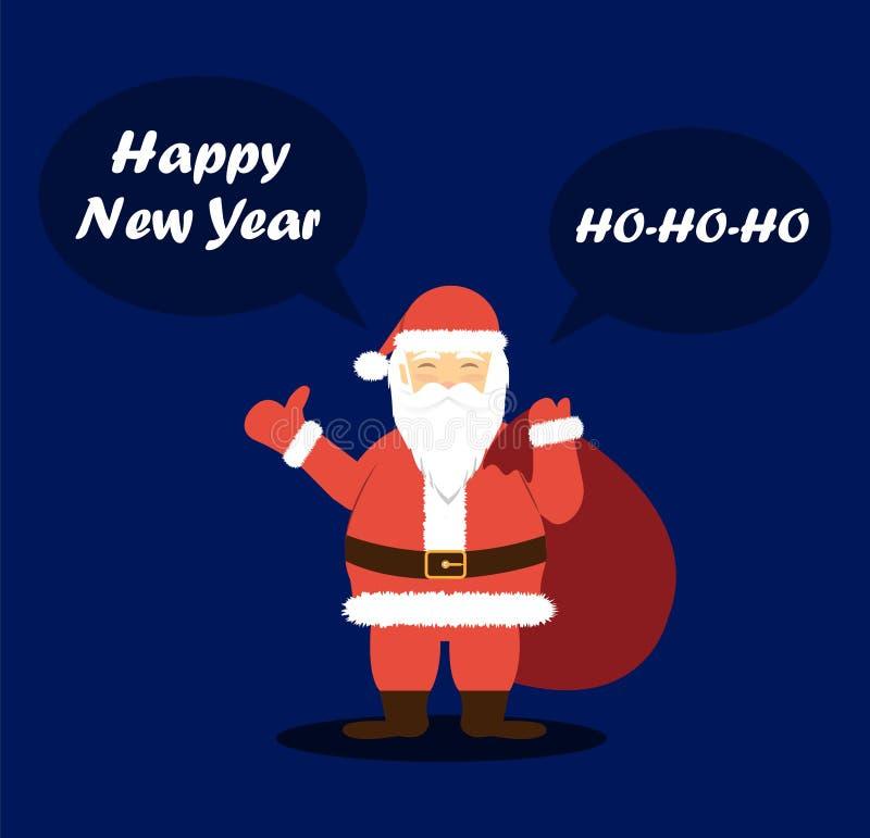 An neuf heureux Santa Claus avec un sac des cadeaux Félicitations de Santa Claus illustration de vecteur