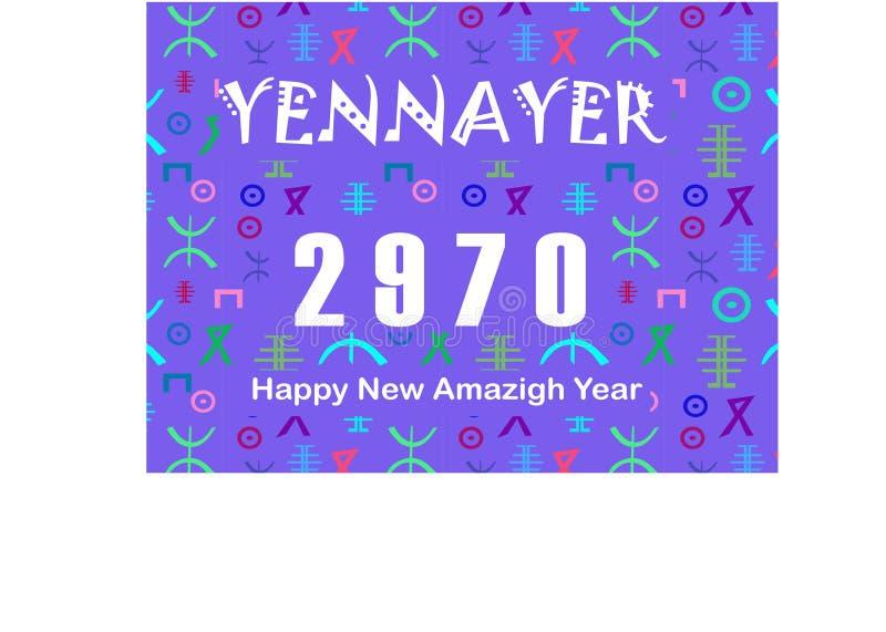 Neujahr Vektor Illustration, glückliches neues berberber Jahr, Begrüßung für das neue Jahr stockfotos