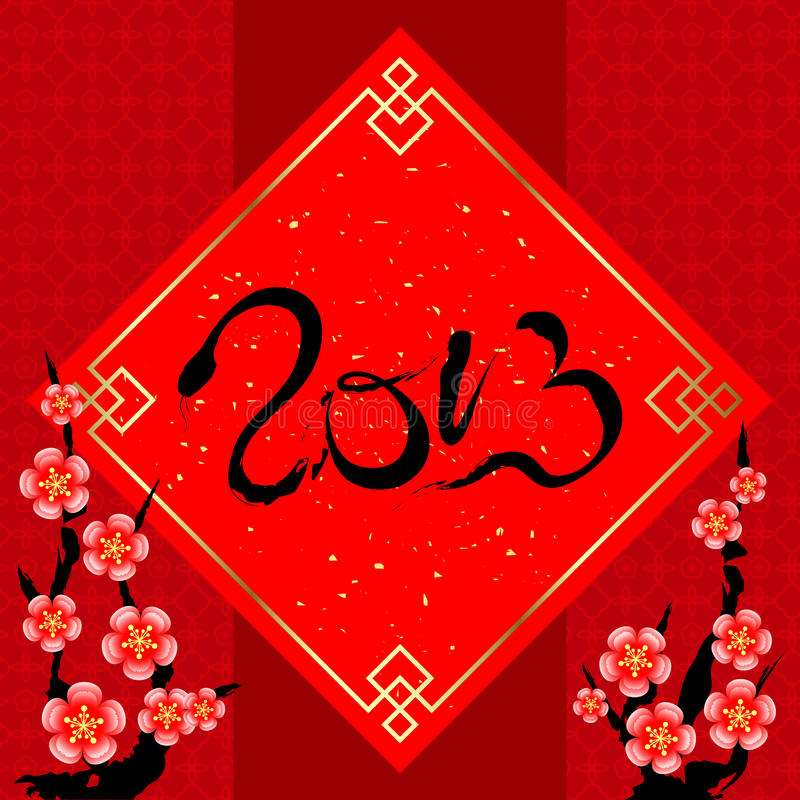 Neujahrsfest-Gruß-Karte stock abbildung