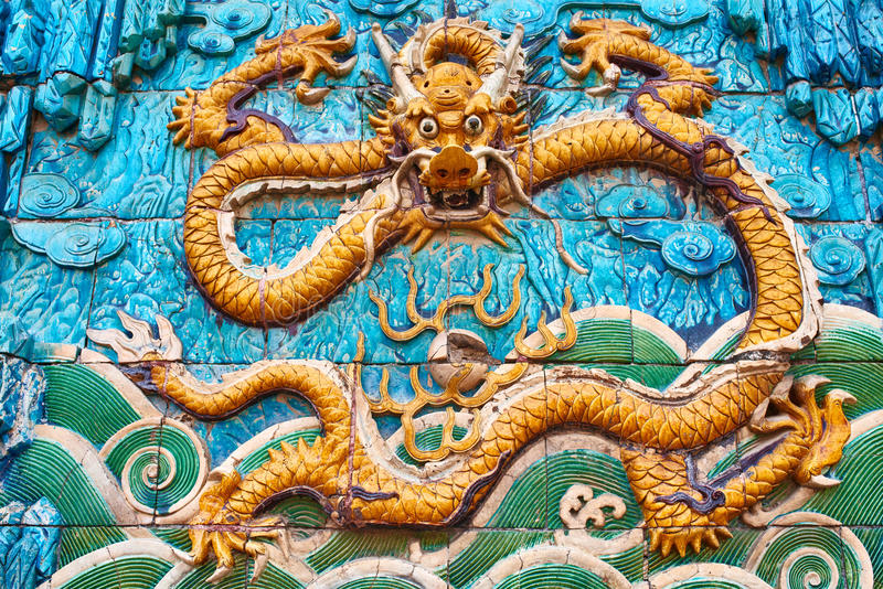 Neun Dragon Wall Forbidden City Beijing China stockfotos