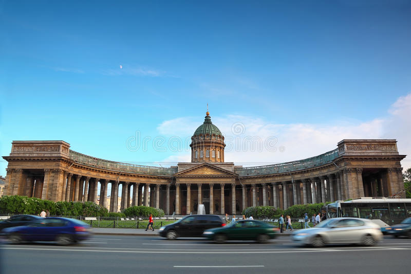 nevsky Kazan katedralna perspektywa obraz royalty free