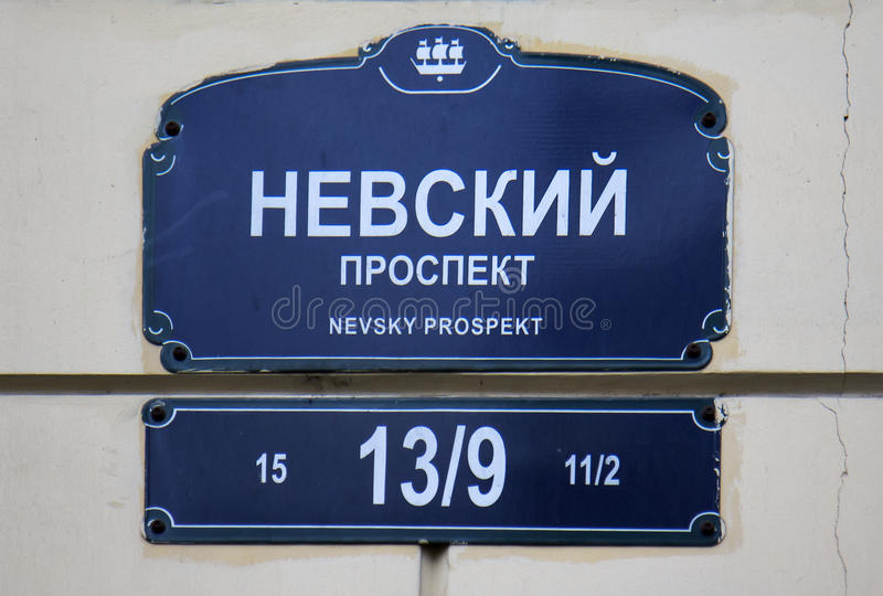 Nevsky prospect street sign in Saint Petersburg.  stock photos