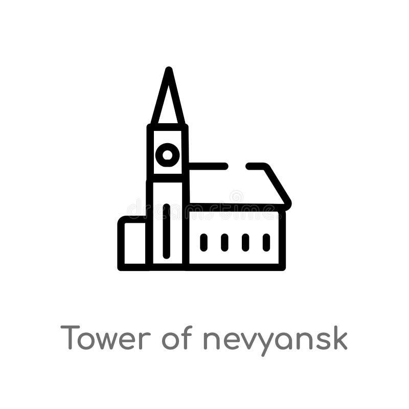 nevyansk概述塔在俄罗斯传染媒介象的 r 编辑可能 库存例证