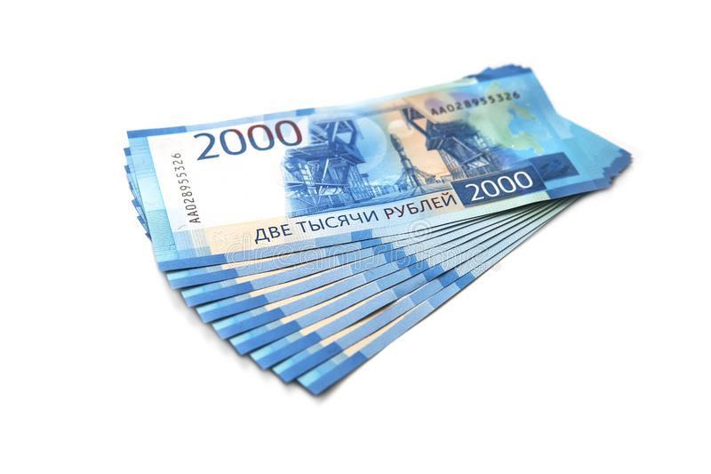 New banknotes worth 2000 rubles isolated on white background. a pack of Russian banknotes in denominations of 2000 rub. Les stock images