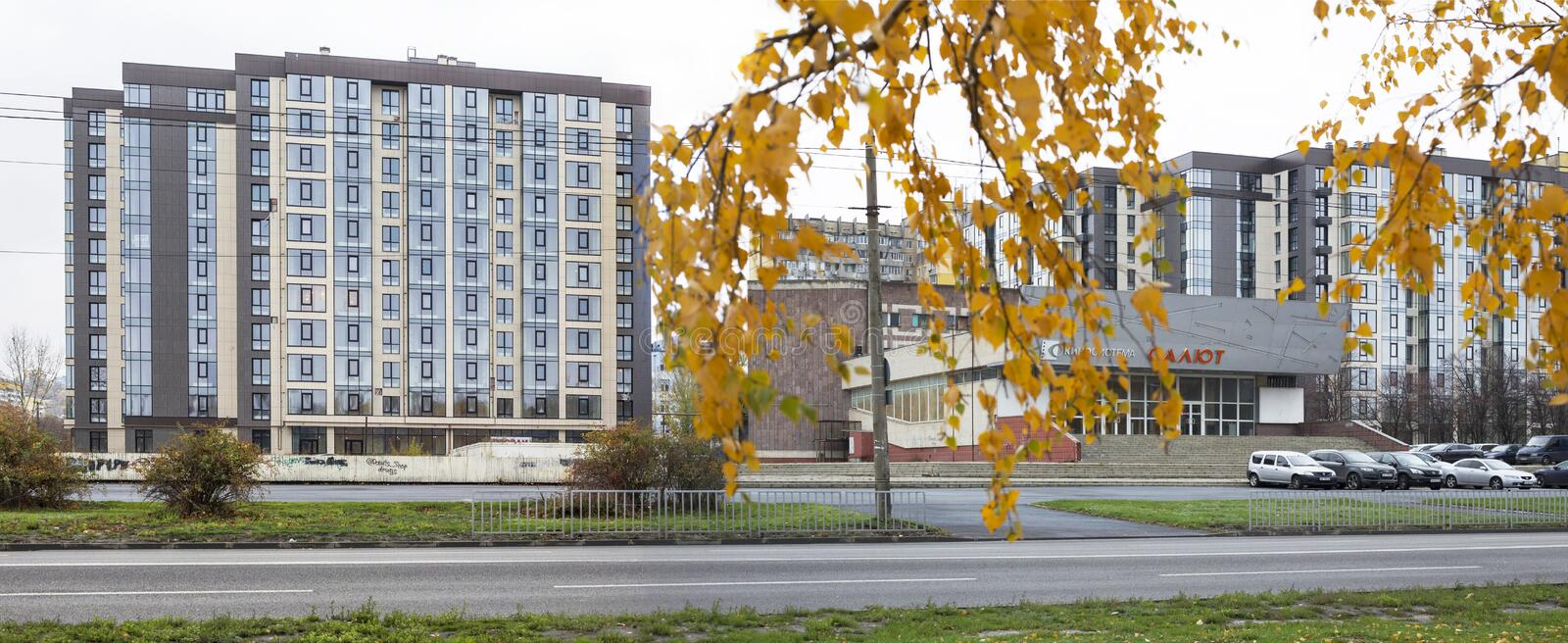 New buildings in the city of Dnepr stock photography