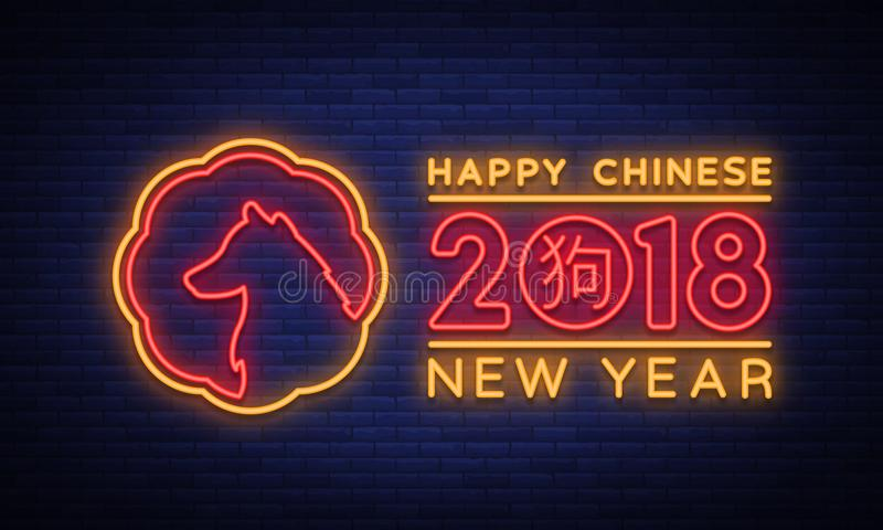 New Chinese Year 2018 Greeting Card Vector. Neon sign, a symbol on winter holidays. Happy New Year Chinese 2018. Neon. Sign, bright flyer, night shining vector illustration