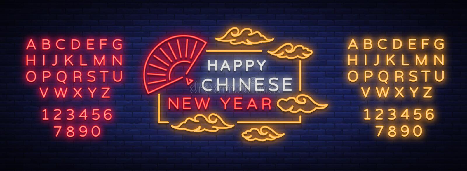New Chinese Year 2018 Greeting Card Vector. Neon sign, a symbol on winter holidays. Happy New Year Chinese 2018. Neon. Sign, flyer, shining postcard, holiday vector illustration