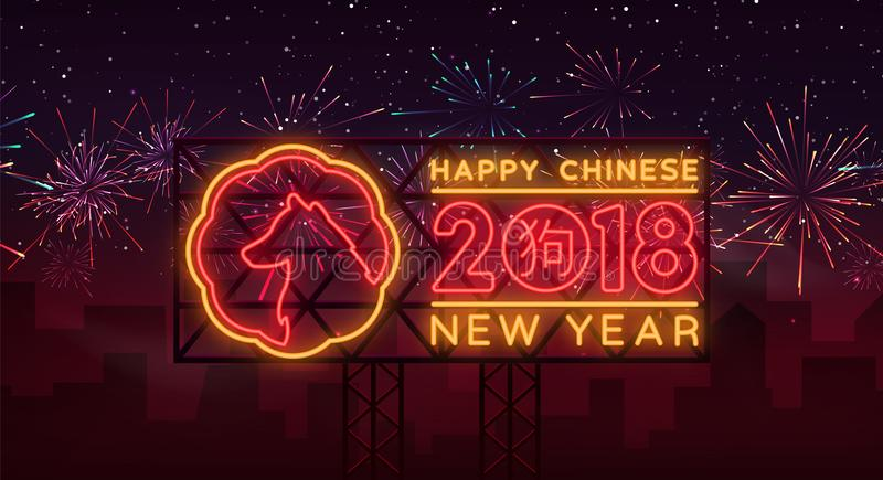 New Chinese Year 2018 Greeting Card Vector. Neon sign, a symbol on winter holidays. Happy New Year Chinese 2018. Neon. Sign, bright flyer, night shining stock illustration