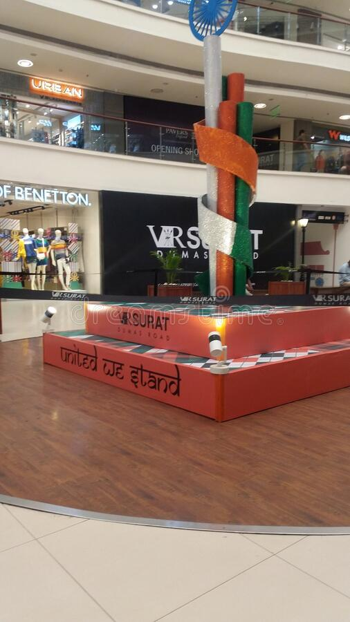 New day mall of vr surat india. Mall of vr surat india stock photo