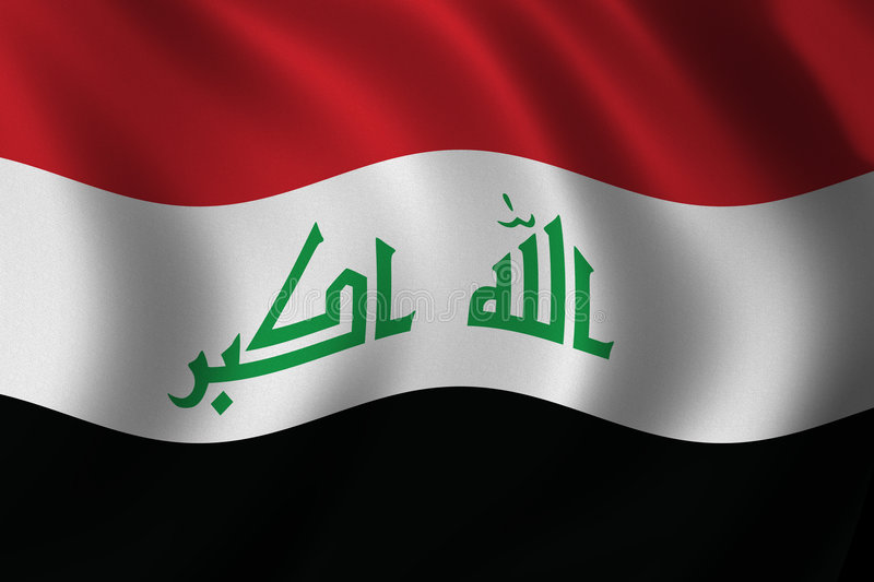 New Iraqi flag. Waving in the wind - new official flag stock illustration