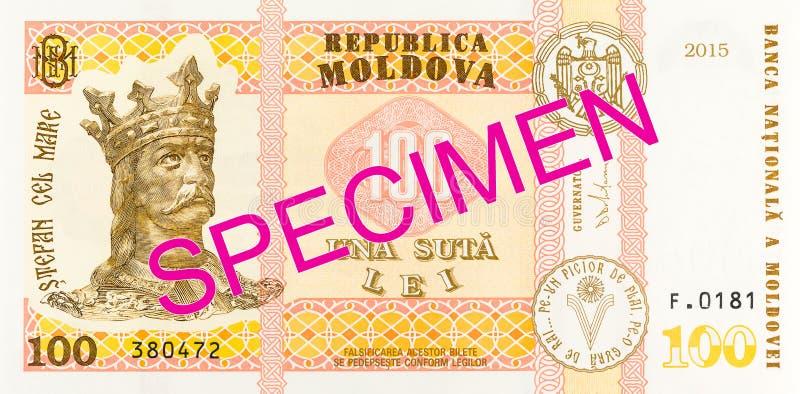 New 100 moldovan leu banknote obverse specimen. Single new 100 moldovan leu banknote obverse stock photography