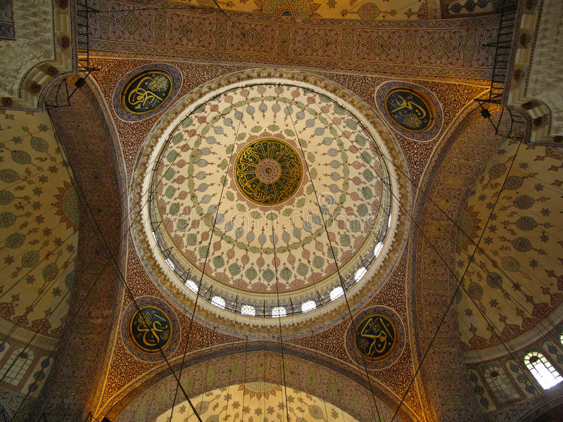 New Mosque Ceiling Royalty Free Stock Image