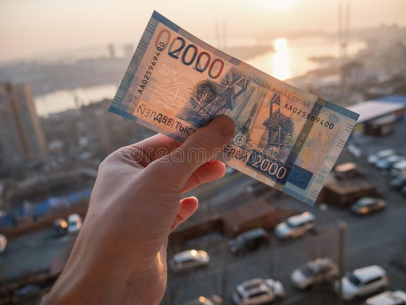 New russian 2000 rubles. stock image