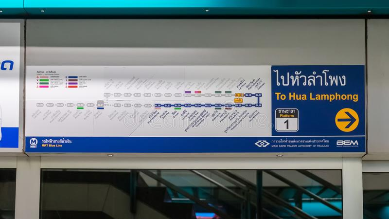 New subway map information of MRT blue line in MRT Station. MRT is Mass Rapid Transit Authority of Thailand by BEM stock photos