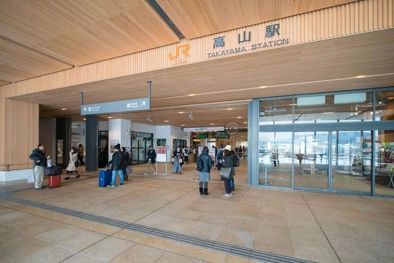 New Takayama Train station renovated stock images