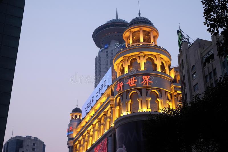 New World City Shopping Center in Shanghai royalty free stock photo