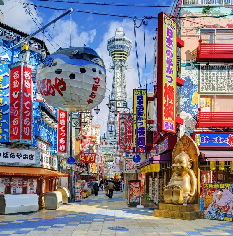 Download Osaka's New World Editorial Stock Image - Image: 30204224