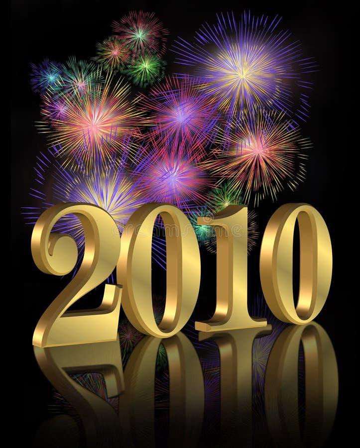 New Year 2010 digital fireworks stock photos