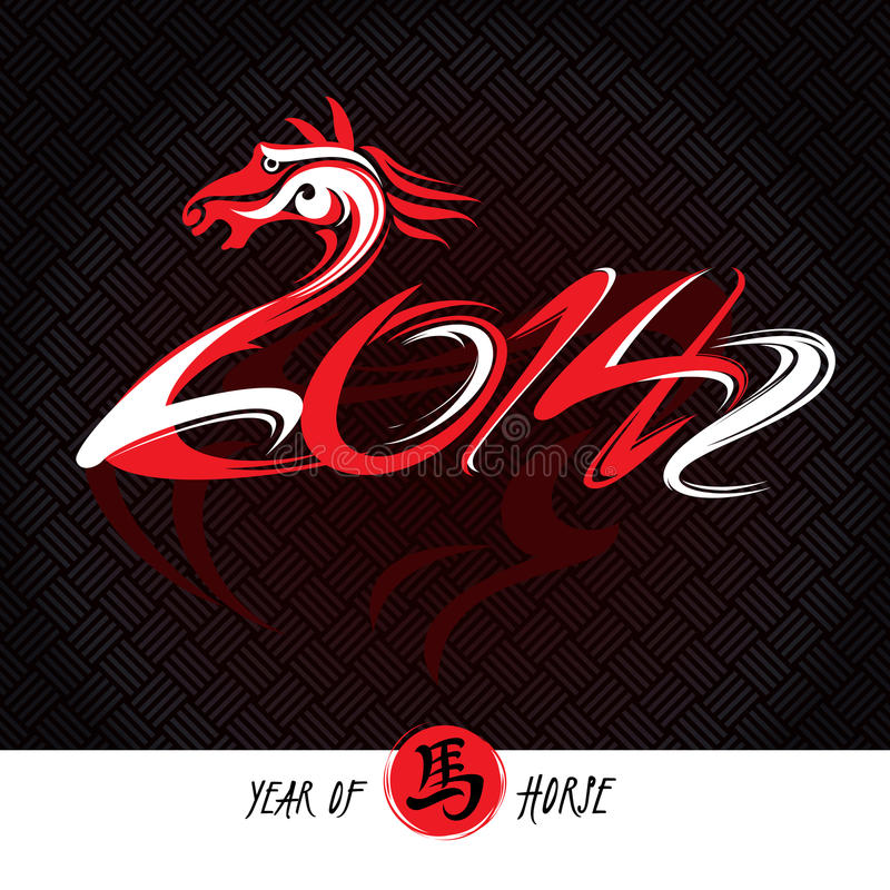 New year card with horse royalty free stock photography