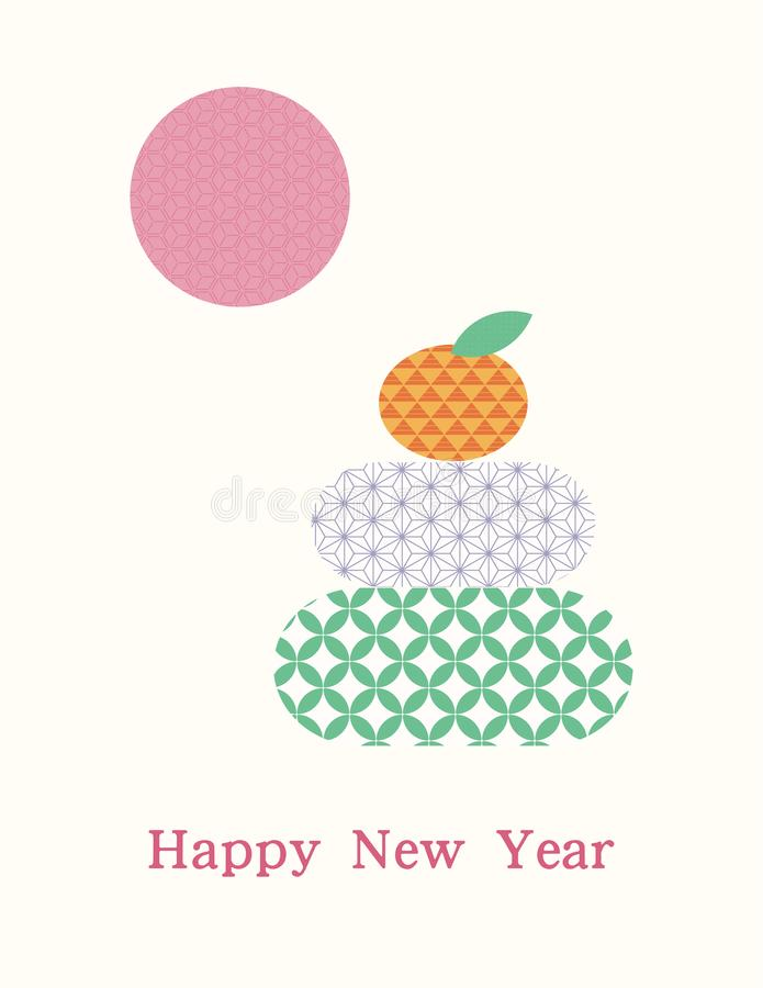 2019 New Year card vector illustration
