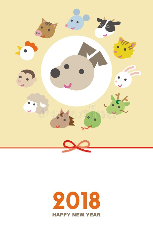 New year card for year 2018, twelve Chinese zodiac vector illustration