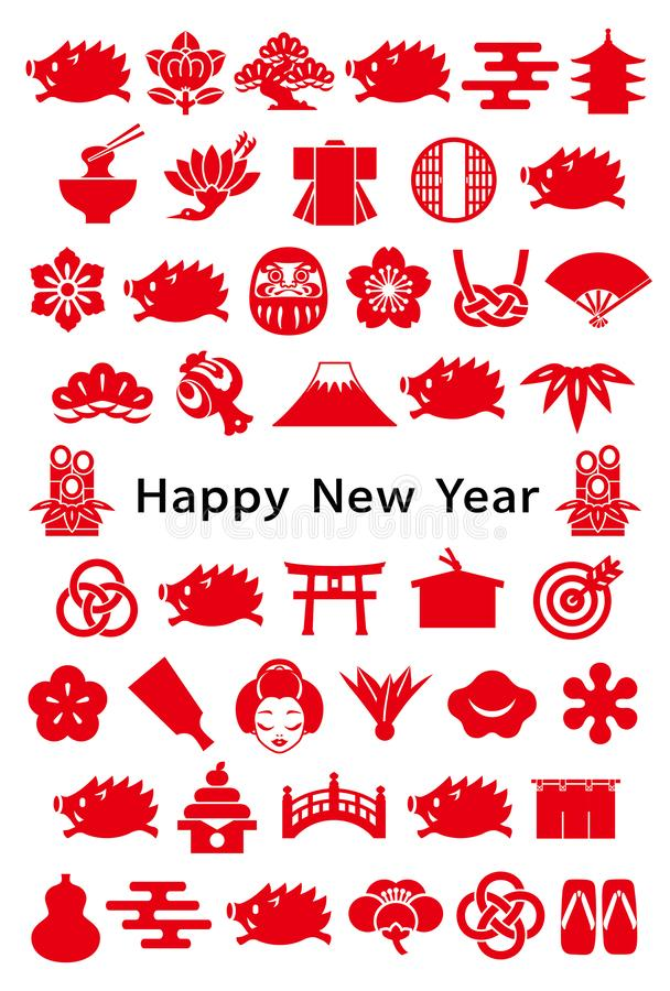 New year card with wild boars and Japanese icons. Background of wild boars and Japanese icons. New Year`s card vector illustration