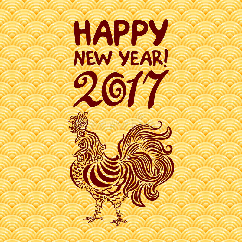 2017 New Year With Chinese Symbol Of Rooster The Year Of Rooster