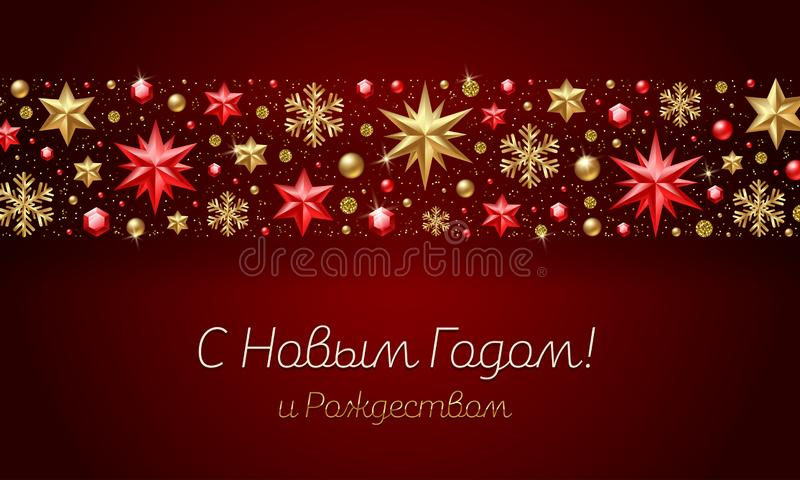 New Year and Christmas greeting with holiday decoration - stars, ruby gems, golden snowflakes, beads and glitter gold. New Year and Christmas greeting in Russian royalty free illustration