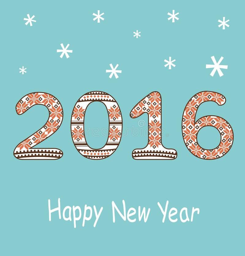 New Year 2016 decoration. royalty free illustration