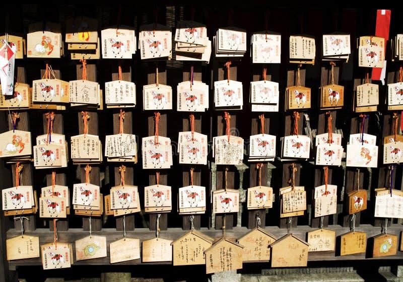 Download New year dg-4 stock image. Image of shrine, desire, little - 4757409