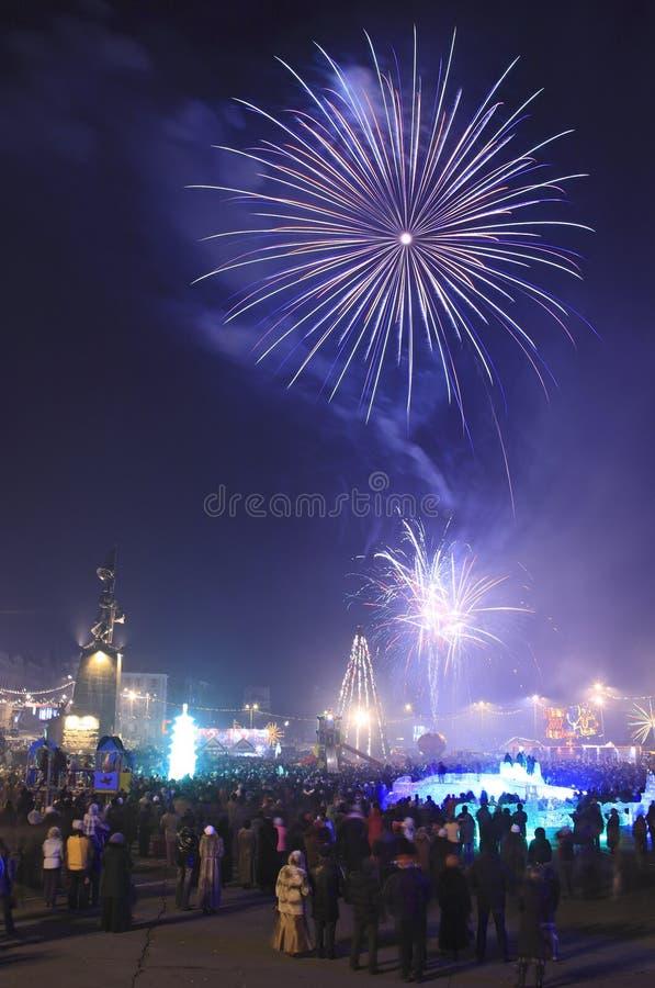Free New Year Firework Vladivostok Royalty Free Stock Photography - 7262837