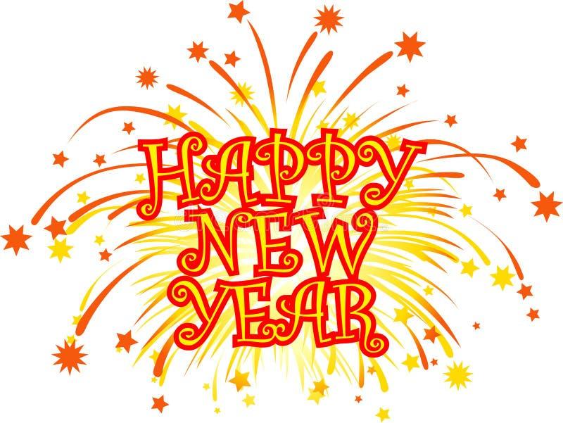 New_year_fireworks vektor abbildung
