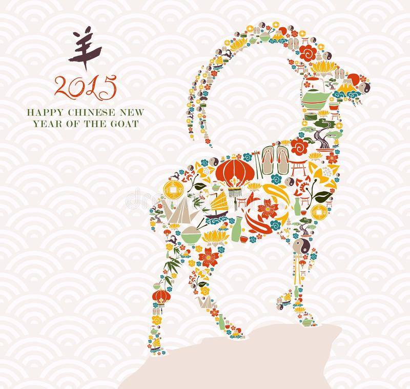 2015 New year of the Goat. 2015 Chinese New Year of the Goat eastern elements composition. EPS10 vector file organized in layers for easy editing vector illustration