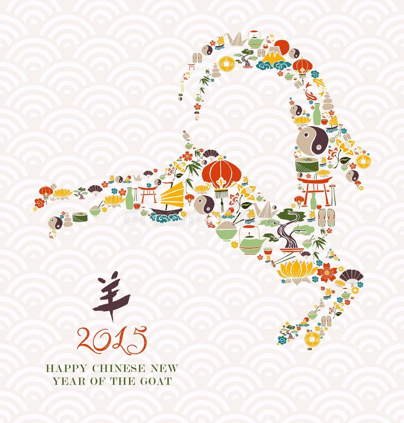 2015 New year of the Goat. 2015 Chinese New Year of the Goat eastern elements composition. EPS10 vector file organized in layers for easy editing stock illustration
