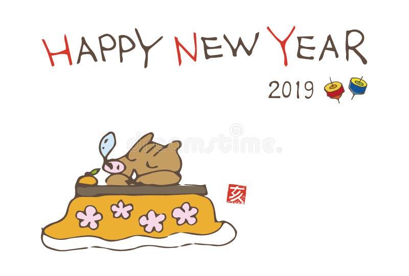 New year greeting card with lazy boar sleeping in Kotatsu futon. For year 2019 royalty free illustration