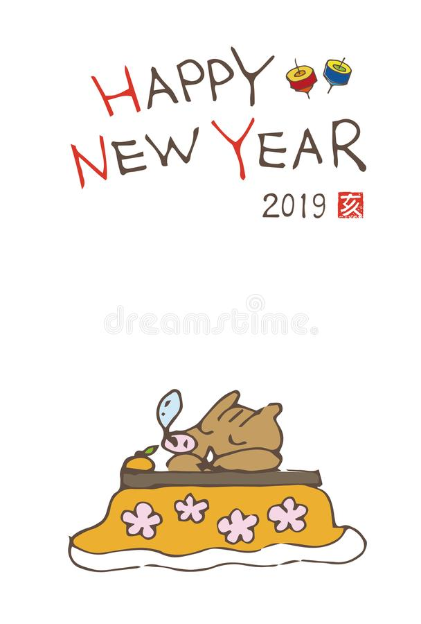New year greeting card with lazy boar sleeping in Kotatsu futon. For year 2019 stock illustration