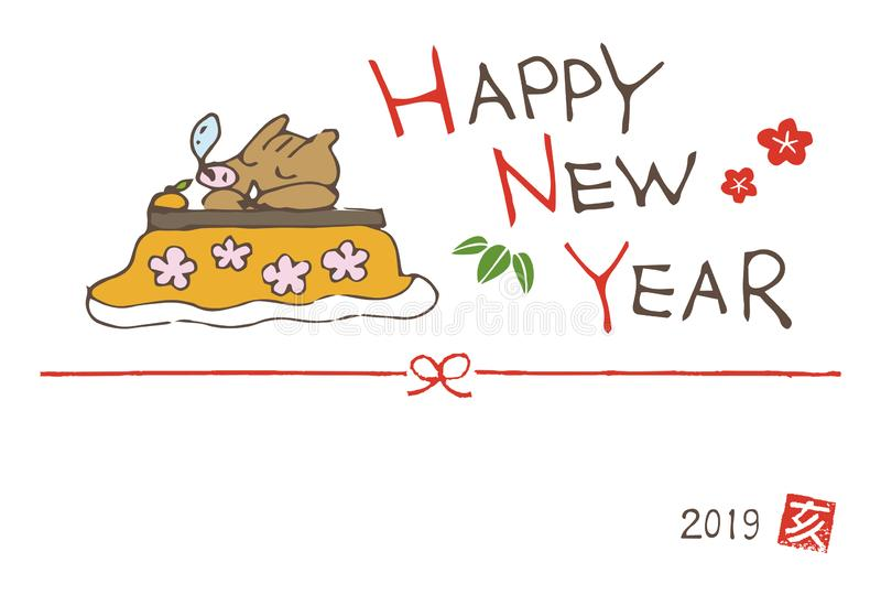 New year greeting card with lazy boar sleeping in Kotatsu futon. For year 2019 vector illustration