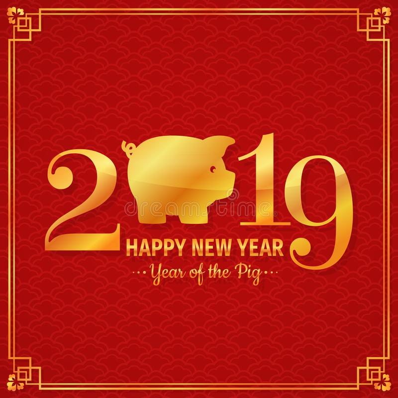 New Year 2019 greeting card with pig royalty free illustration