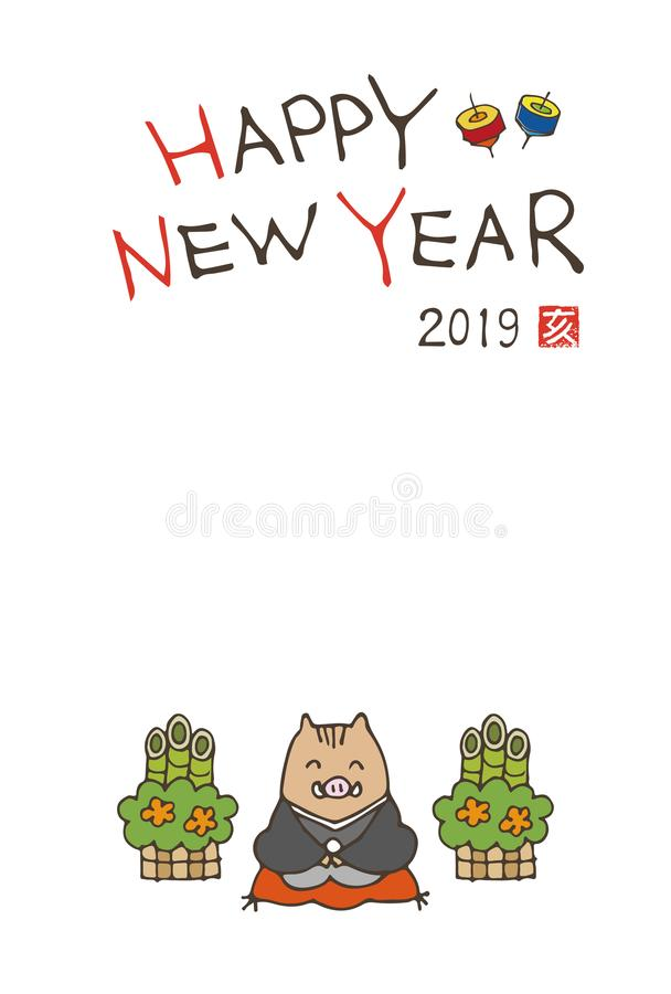 new year greeting card with a cute boar wild pig for year