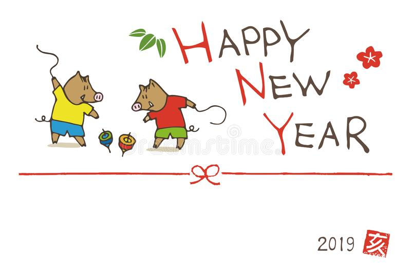 New year greeting card with wild boars playing spinning top toys vector illustration