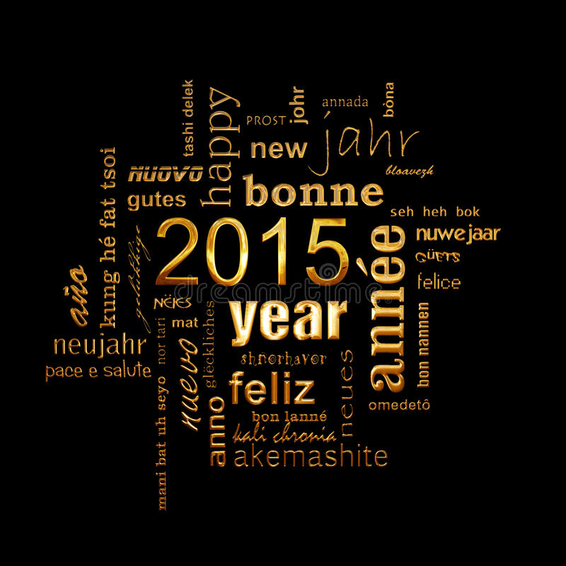 2015 new year multilingual text word cloud greeting card. 2015 new year multilingual text word cloud square greeting card royalty free stock photo