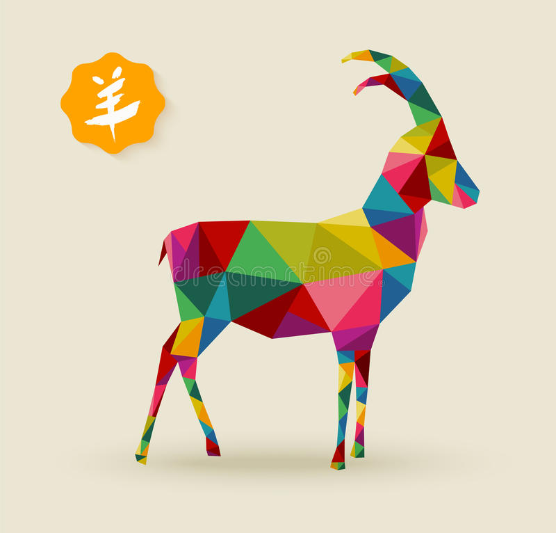 Free New Year Of The Goat 2015 Colorful Triangle Shapes Royalty Free Stock Photo - 43602445