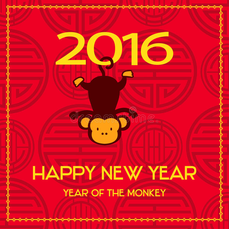 New Year postcard design, gold text with monkey royalty free stock image