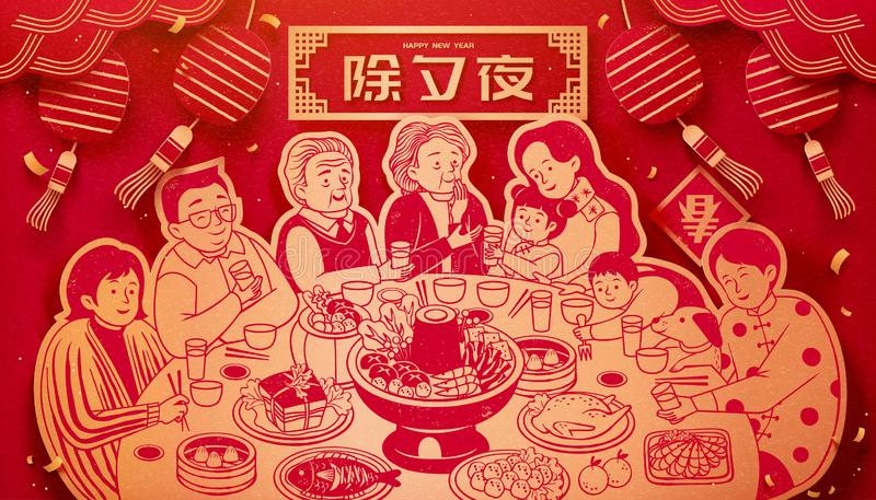 New year`s eve reunion dinner. Extended family lively reunion dinner in gold and red with hanging lanterns background, Chinese text translation: spring and new vector illustration