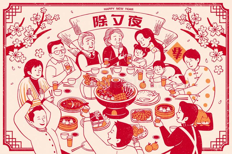 New year`s eve reunion dinner. Extended family lively reunion dinner in line style, Chinese text translation: spring and new year`s eve royalty free illustration